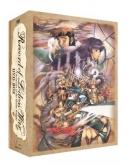 TV ロードス島戦記~英雄騎士伝~ DVD-BOX EMOTION the Best