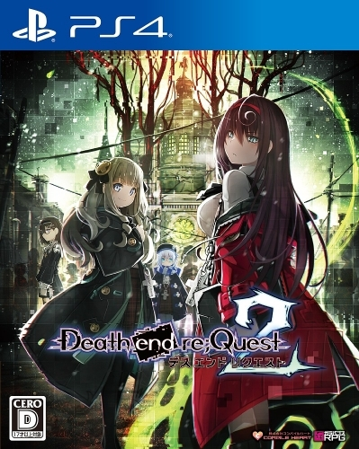 【PS4】Death end re;Quest2 通常版