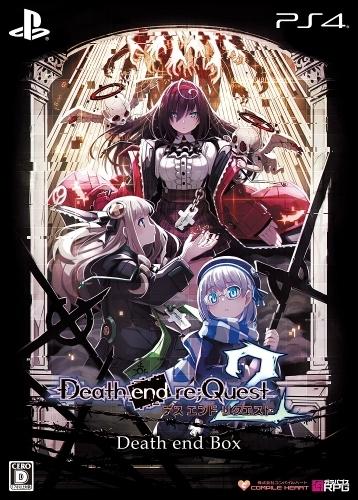 【PS4】Death end re;Quest2 Death end BOX