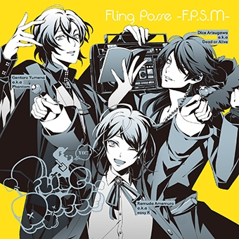 【マキシシングル】ヒプノシスマイク-Division Rap Battle- シブヤ・ディビジョン