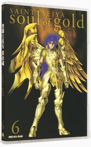 【DVD】OVA 聖闘士星矢 黄金魂 -soul of gold- 6