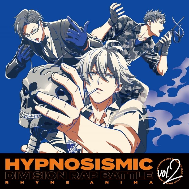 【DVD】TV ヒプノシスマイク-Division Rap Battle- Rhyme Anima 2 【完全生産限定版】