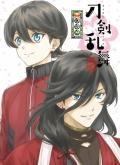 TV 刀剣乱舞-花丸- 其の二 初回生産限定版