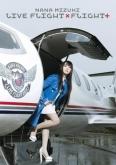 水樹奈々/NANA MIZUKI LIVE FLIGHT×FLIGHT+