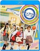 TV スフィアクラブ vol.3