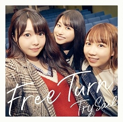 【主題歌】劇場版 ハイスクール・フリート 主題歌「Free Turn」/TrySail 【初回生産限定盤】CD+DVD