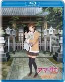 TV アマガミSS Blu-rayソロ・コレクション 桜井梨穂子編