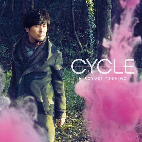 【アルバム】吉野裕行/CYCLE 通常盤