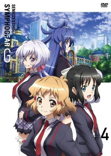【DVD】TV 戦姫絶唱シンフォギアG 4