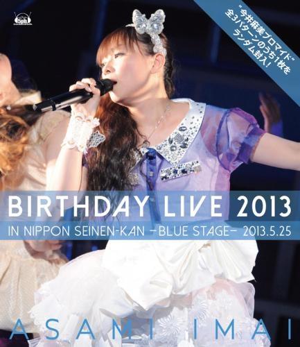【Blu-ray】今井麻美/今井麻美 Birthday Live 2013 in 日本青年館 - blue stage -