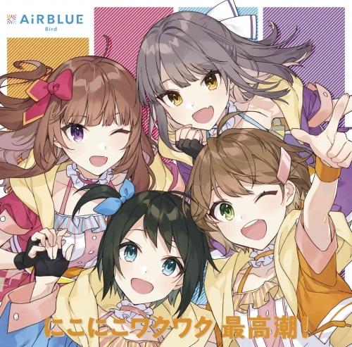 【マキシシングル】CUE! Team Single 02「にこにこワクワク 最高潮!」/AiRBLUE Bird