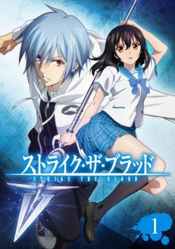 【Blu-ray】TV ストライク・ザ・ブラッド 第1巻 初回生産限定版