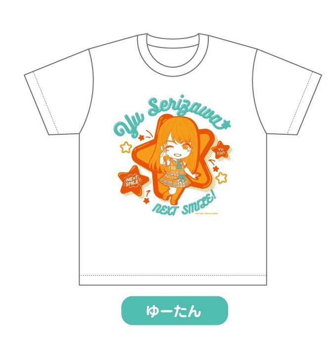 【グッズ-Tシャツ】ねんどろいどぷらす NEXT SMILE! ゆーたん Tシャツ 芹澤優 M