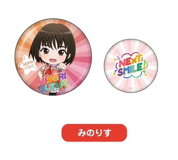【グッズ-バッチ】ねんどろいどぷらす NEXT SMILE! みのりす 缶バッジセット for 鈴木みのり