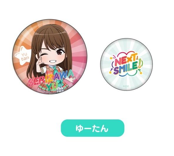 【グッズ-バッチ】ねんどろいどぷらす NEXT SMILE! ゆーたん 缶バッジセット for 芹澤優