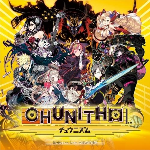 【サウンドトラック】Invitation from CHUNITHM