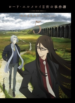 【Blu-ray】TV ロード・エルメロイⅡ世の事件簿 -魔眼蒐集列車 Grace note- 5 【完全生産限定版】