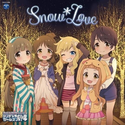 【キャラクターソング】THE IDOLM@STER CINDERELLA GIRLS LITTLE STARS!「Snow*Love」