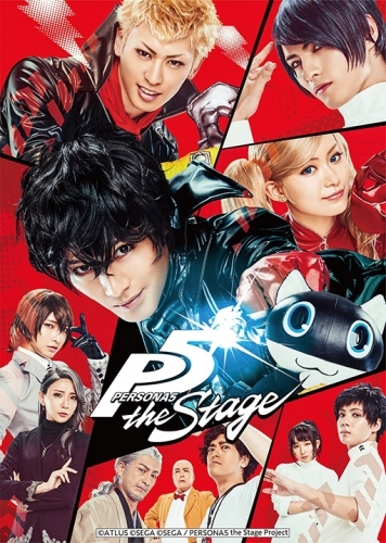 【Blu-ray】舞台 PERSONA5 the Stage