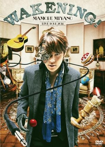 【DVD】宮野真守/MAMORU MIYANO LIVE TOUR 2014 ~WAKENING!~