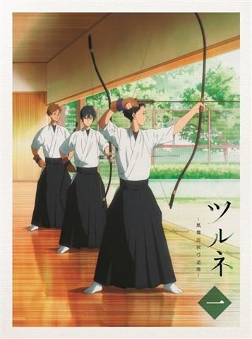 【DVD】TV ツルネ -風舞高校弓道部- 第一巻