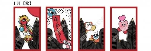 【グッズ-カード】星のカービィ 花札 サブ画像2