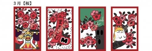 【グッズ-カード】星のカービィ 花札 サブ画像3