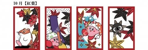 【グッズ-カード】星のカービィ 花札 サブ画像6