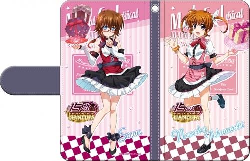 【グッズ-携帯グッズ】魔法少女リリカルなのは 15th Anniversary Party スマートフォンケース 高町なのは&シュテル