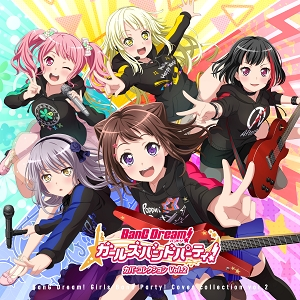 【アルバム】バンドリ! ガールズバンドパーティ! カバーコレクションVol.2【通常盤】