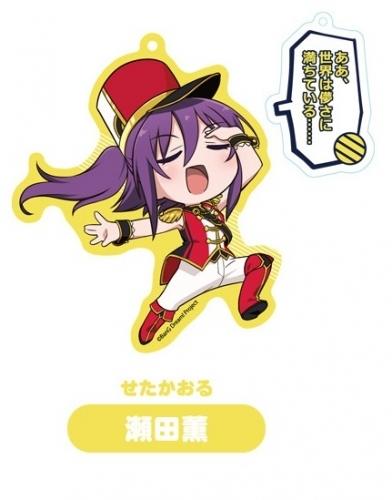 【グッズ-キーホルダー】BanG Dream! ガルパ☆ピコ ピコッと! セリフ付きアクリルキーチェーン 瀬田薫【ゲーマーズ先行】