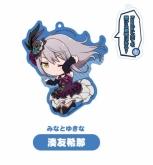 BanG Dream! ガルパ☆ピコ ピコッと! セリフ付きアクリルキーチェーン 湊友希那【ゲーマーズ先行】