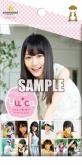 Voice Actor Card Collection VOL.03 小倉 唯 「Yuica もしも小倉 唯がカードになったら」 トレーディングカード 1BOX
