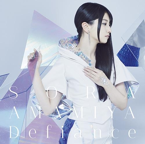 【マキシシングル】雨宮天/Defiance 初回生産限定盤
