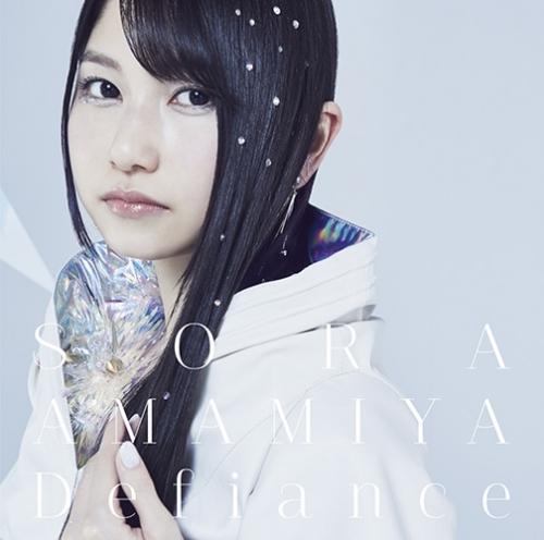 【マキシシングル】雨宮天/Defiance 通常盤