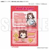 BanG Dream!(バンドリ) マルチステッカーvol.2 戸山香澄