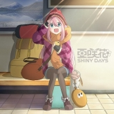 TV ゆるキャン△ OP「SHINY DAYS」/亜咲花 ゆるキャン△盤