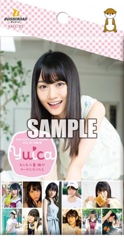 【グッズ一括購入】Voice Actor Card Collection VOL.03 小倉 唯 トレカ&バインダー