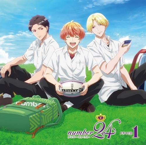 【ドラマCD】TV number24 ドラマCD1