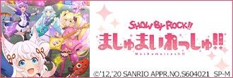 SHOW BY ROCK!! ましゅまいれっしゅ!!