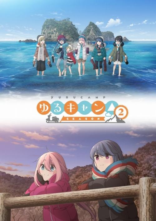 【Blu-ray一括購入(③巻:ゲーマーズ限定版)】TV ゆるキャン△ SEASON2