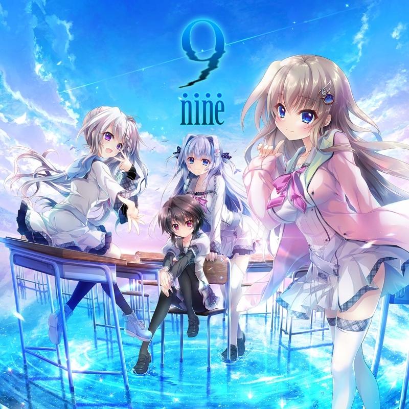 【Win】9-nine- 豪華版