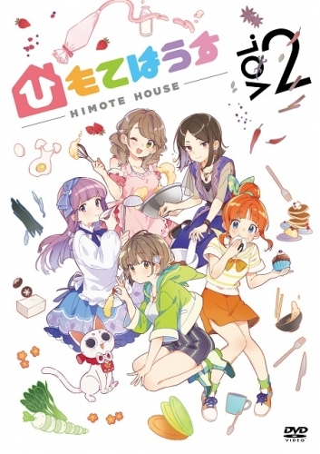 【DVD】TV ひもてはうす Vol.2 【初回生産限定】