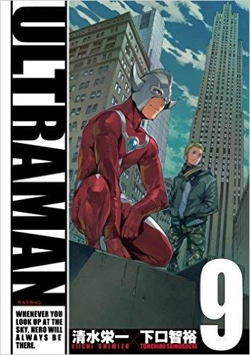 【コミック】ULTRAMAN(9)