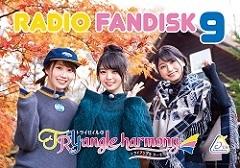 【DJ CD】TrySailのTRYangle harmony RADIO FANDISK 9