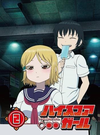 【DVD】TV ハイスコアガール STAGE 2 <初回仕様版>
