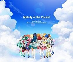 """【アルバム】Tokyo 7th Sisters Memorial Live in NIPPON BUDOKAN """"Melody in the Pocket"""""""