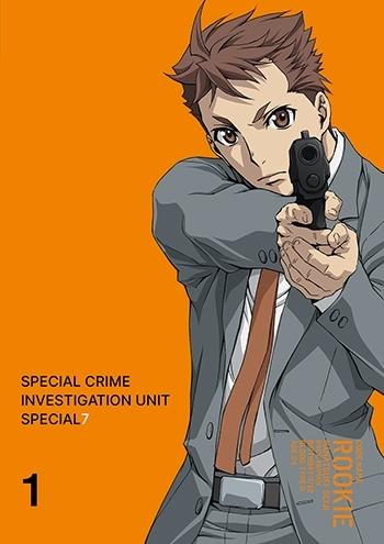 【DVD】TV 警視庁 特務部 特殊凶悪犯対策室 第七課-トクナナ- 第1巻