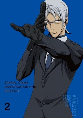 【Blu-ray】TV 警視庁 特務部 特殊凶悪犯対策室 第七課-トクナナ- 第2巻