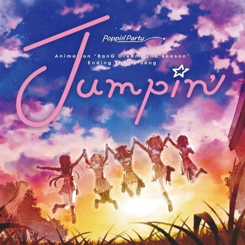 【マキシシングル】バンドリ! ガールズバンドパーティ! 「Jumpin'」Poppin'Party【Blu-ray付生産限定盤】